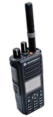 Motorola MOTOTRBO XPR7580 8/900MHz Portable Radio, 806-941MHz